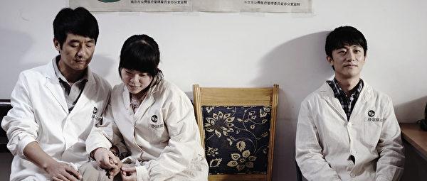 娄烨最新作品《推拿》以盲人按摩院为背景,并启用视障演员。(台北电影节提供)
