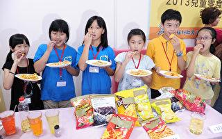 果汁和糕點   是兒童攝取過多糖量的禍首