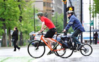 大温5月27日启动骑车上班周