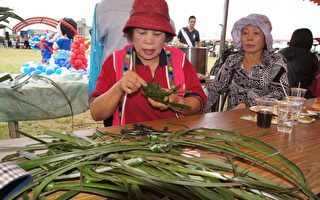 花蓮多元美食文化 婆婆媽媽包粽展身手