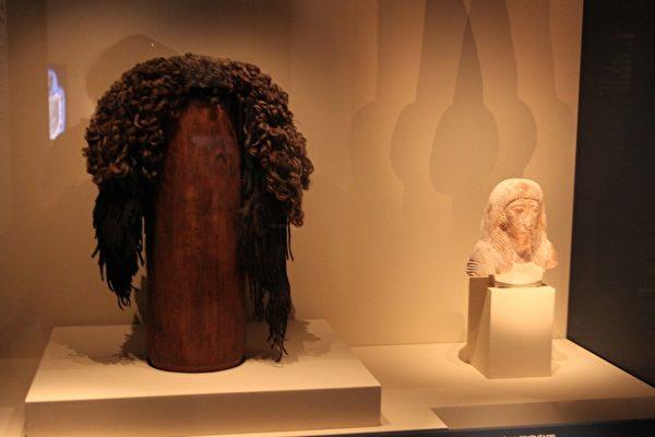 古埃及人的假髮(曹鶯飛/大紀元)
