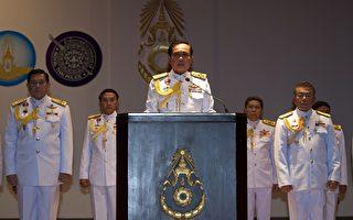 泰王任命政变司令帕拉育执政