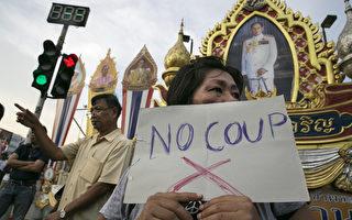 泰政荡 恐沦新亚洲病夫