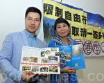 """""""一签多行""""政策令大量水货客涌现,香港有团体要求政府取消有关政策。(蔡雯文/大纪元)"""