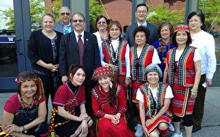 華州台灣原住民文化擴大文化交流