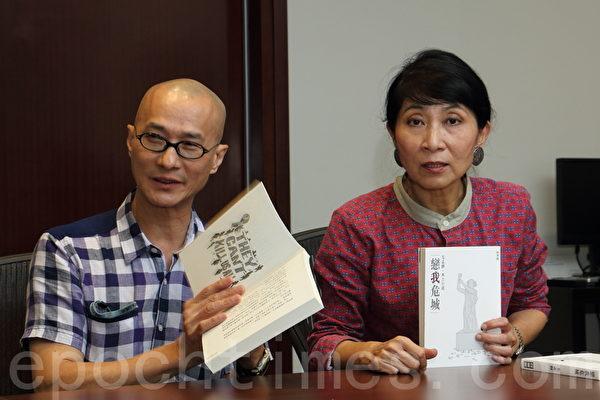 當年「六.四」記者毛孟靜(右)出書憶「六.四」。(蔡雯文/大紀元)