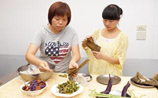 茄子菜豆包粽子  中州创意养生素粽