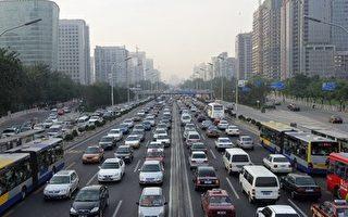 三成德国车销往中国 隐患浮现