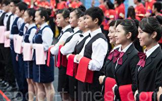 台劳动部:2013年新鲜人起薪25K