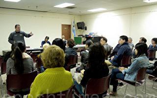 芝加哥華埠圖書館警民例會 僑社積極參加