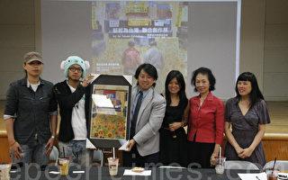 占领街头的艺术 台湾太阳花学运艺术展