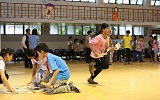 課後陪讀弱勢學童 趣味運動會度佳節