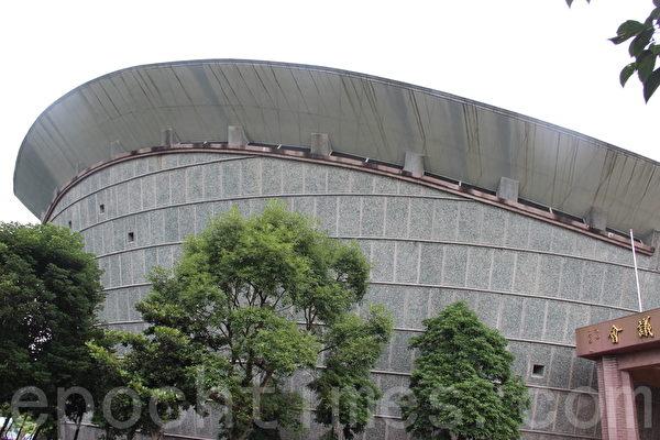 議會大廳其外型如大船的船首。(謝月琴/大紀元)