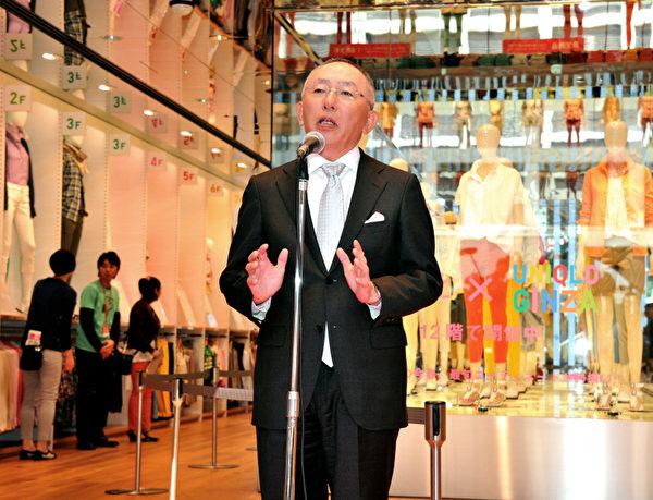 平價休閒服飾品牌優衣庫(Uniqlo)創辦人柳井正是日本2012年排名第一的億萬大富翁。圖為柳井正為優衣庫東京銀座旗艦店開業致詞。(Yoshikazu TSUNO/AFP)