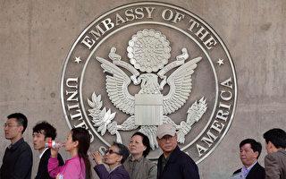 美多名议员提法案 拟限制中国学生学者签证