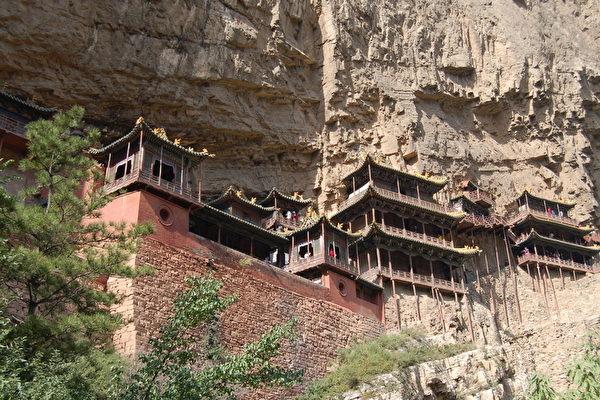 山西恆山的北魏懸空寺是世上現存建在懸崖壁上最早的木結構建築,被譽為「天上的寺院」。(Fotolia)