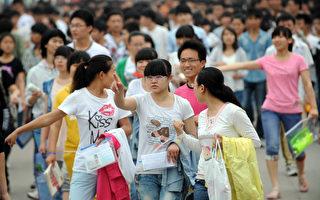 大陆939万人高考 尖子生弃考出国多