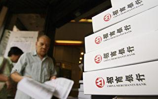经济危机蔓延股份银行 传央行扩降准