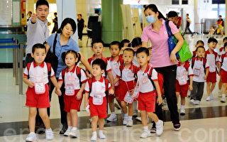 香港升小学竞争激烈  名校掀叩门潮