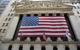 獵頭公司Caldwell Partners的高級合夥人斯坦(Richard Stein)認為,隨著交易收入下滑,預計銀行將在未來幾個月裁員數千人。圖為華爾街紐約證券交易所。(戴兵/大紀元)