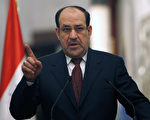 美國政府官員及國會抨擊伊拉克總理馬里奇領導不力,應下台負責(Ahmed Saad/AFP/Getty Images)