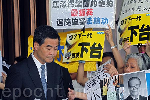 中共地下党特首梁振英上任后一直充当江泽民集团的走狗,在香港搅局激化矛盾。(潘在殊/大纪元)