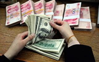外媒稱青島港涉騙貸10億美元