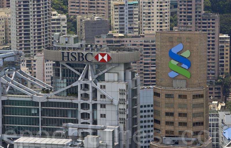 香港匯豐銀行、渣打銀行大樓。(余鋼/大紀元)