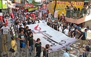 六四25周年 港人抗议中共屠城怒吼 震撼大陆客