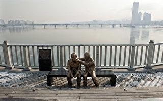 韓國經濟成長副作用  壓力大自殺率高