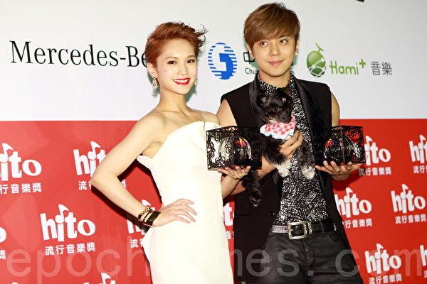 組圖:羅志祥楊丞琳獲Hito最受歡迎歌手