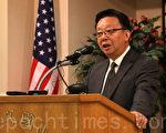 首次中国民权研讨会在旧金山召开