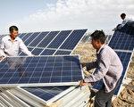 傳美將禁止進口新疆產的部分太陽能產品