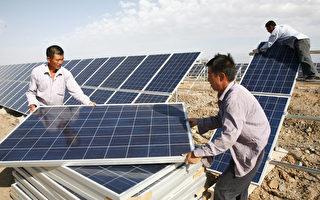美政府禁止进口部分新疆产太阳能板材料