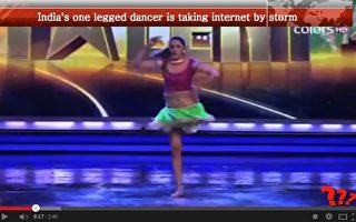 印度截肢女不喪志 「單腳舞蹈演員」舞動人心