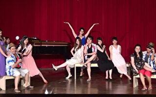 台湾国际客家文化艺术季压轴在桃园