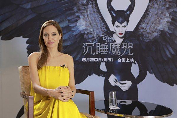 2014年6月3日,安吉丽娜•朱莉亮相《沉睡魔咒》上海发布会。(AFP PHOTO / THE WALT DISNEY COMPANY )