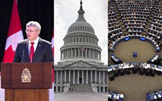 六四25週年 國際社會譴責中共暴政