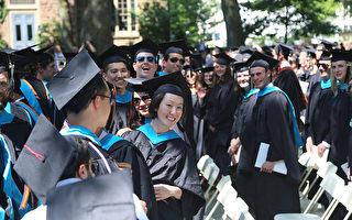 普林斯頓大學第267屆畢業典禮