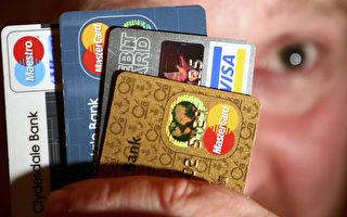 澳洲银行小利吸引信用卡客户 高额利息尾随