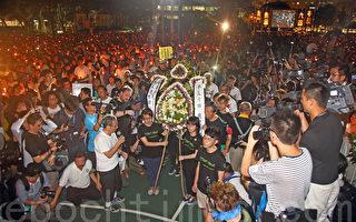 視頻:六四25周年香港18萬人燭光悼念破紀錄