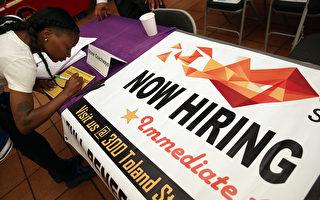 就業機會最多的十個美國城市 紐約居首