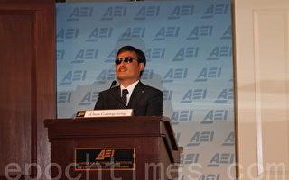 陳光誠:中共是迫害中國人權的罪魁禍首