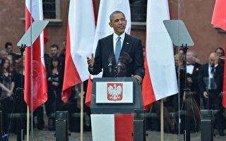 終結歐洲共產主義 奧巴馬讚1989波蘭大選