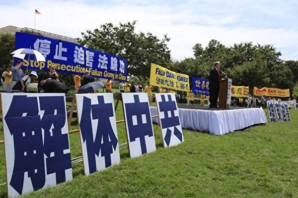 赵迩珺:解体中共是华人真正需要的中国梦