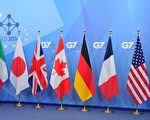 G7外长联合声明:促北京放弃港版国安法