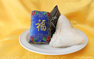 粽子 從中國包到德國 心情大不同