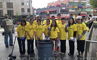 世界環境日 華社法拉盛掃街宣導環保