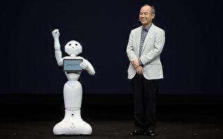 软银推机器人 孙正义美梦成真