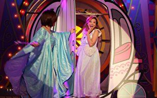 楊淇楊繡惠扮公主 灰姑娘PK美人魚